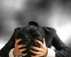 自己破産の手続きの流れ