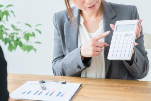 債務整理の費用を計算