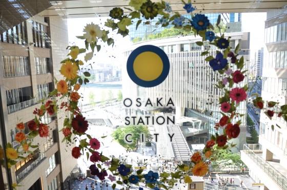 大阪ガラス