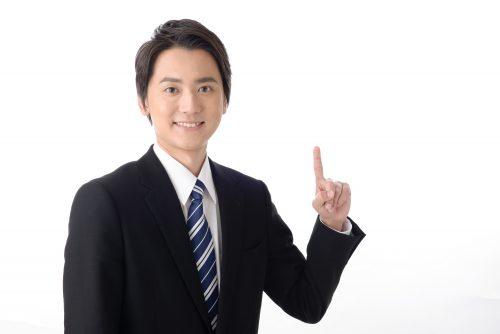 東京の人気司法書士