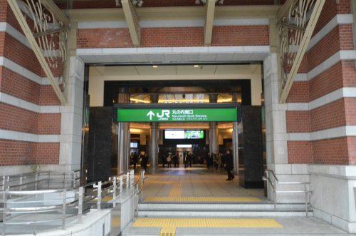 東京駅入り口