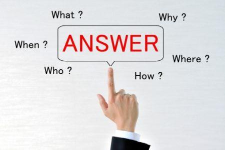 無料相談良くある質問