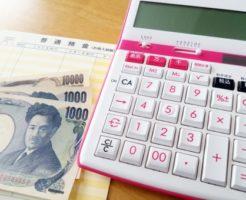 借金返済のために仕事