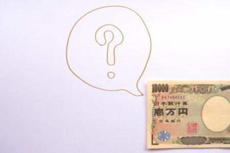 山川法律事務所の債務整理にかかる費用