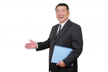 藤元法律事務所の特徴