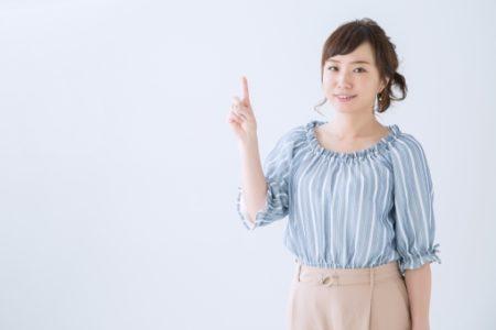 弁護士 村田彰子