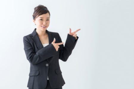 小川綜合法律事務所の特徴