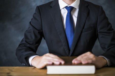 四谷栄法律事務所の特徴