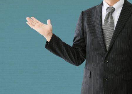 中嶋法律事務所の特徴